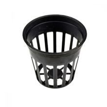 Basket for hydroponics, 5 cm, 1 piece