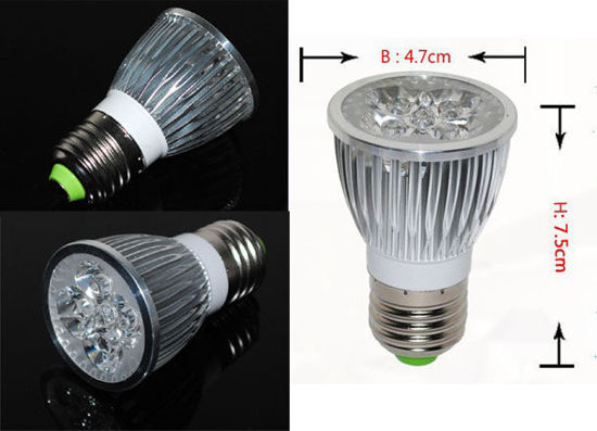 LED 5x3W light bulb EPISTAR E27 | for growth